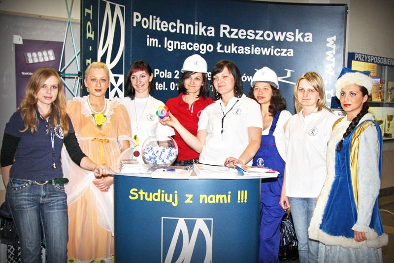 Politechnika Rzeszowska - Uczelnie Rzeszów